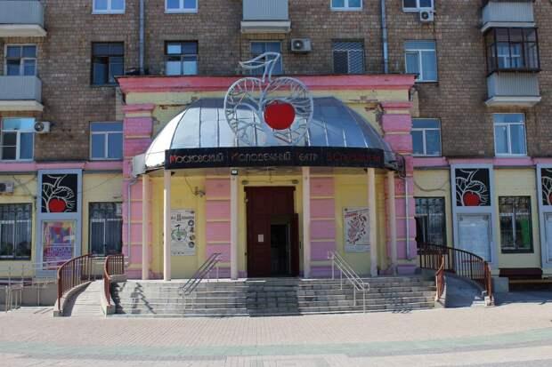 В театре на Руставели наградили победителей конкурса талантов «Мой Северо-Восток»