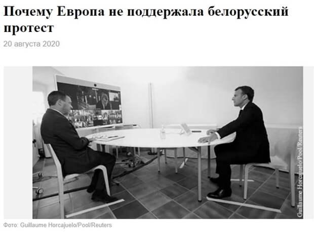 Мастер-класс мировой политики от России
