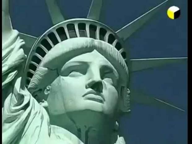 США без грима