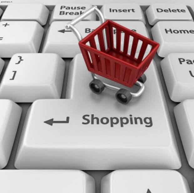 Плюсы и минусы онлайн-покупок.