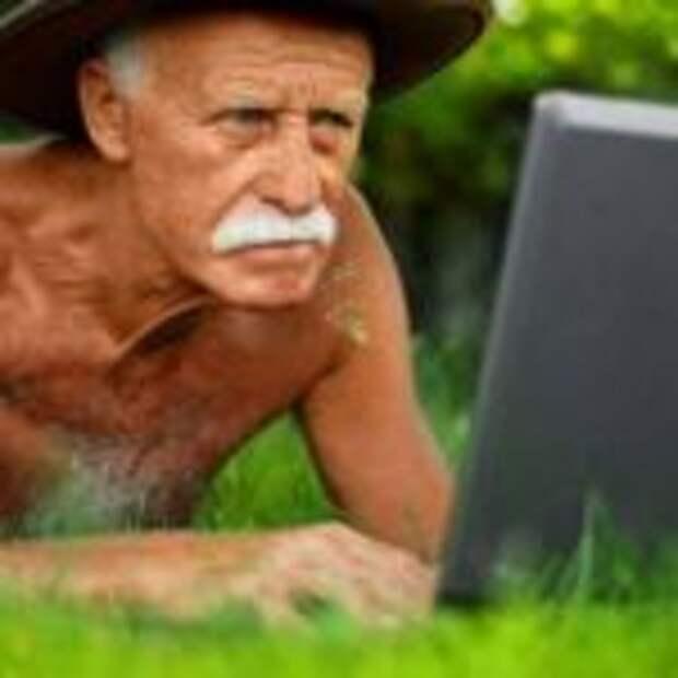 Как найти работу для старшего возраста