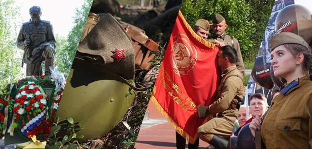 Подведены итоги Всероссийского конкурса проектов военно-исторической тематики