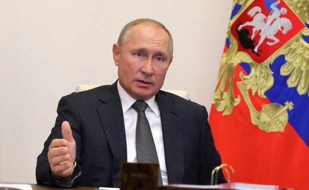 Путин подвел итоги работы Правительства в 2020 году