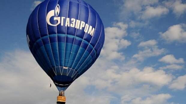 Газпром Фортуна газ