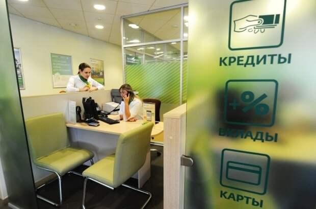 В России вступил в силу закон об отмене «банковского роуминга»