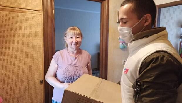 Волонтеры начали привозить продукты на дом одиноким пенсионерам в Подмосковье
