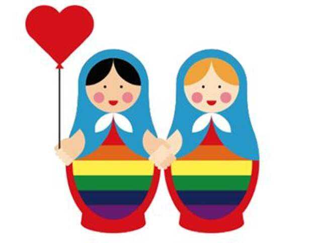 Шведские геи спели гимн России