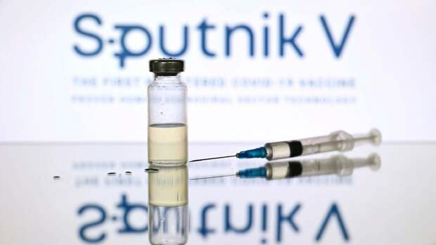 В Перу построят завод по производству вакцины «Спутник V»