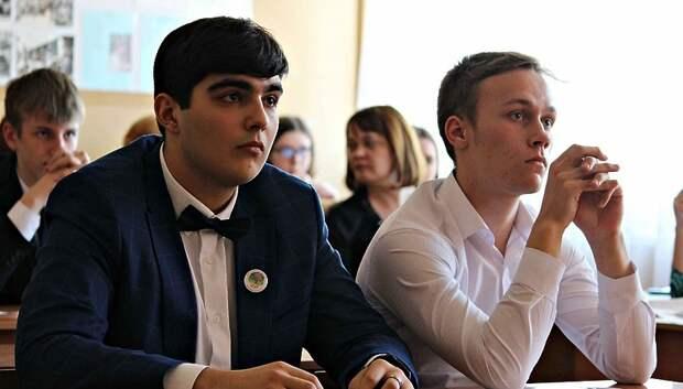 Итоговое собеседование по русскому языку успешно прошли 99,3% девятиклассников Подмосковья