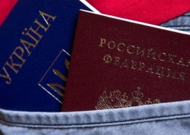 Почему крымчане не спешат избавляться от украинских паспортов?