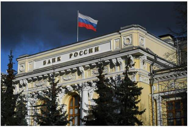 Появились подробности санкций США против госдолга России