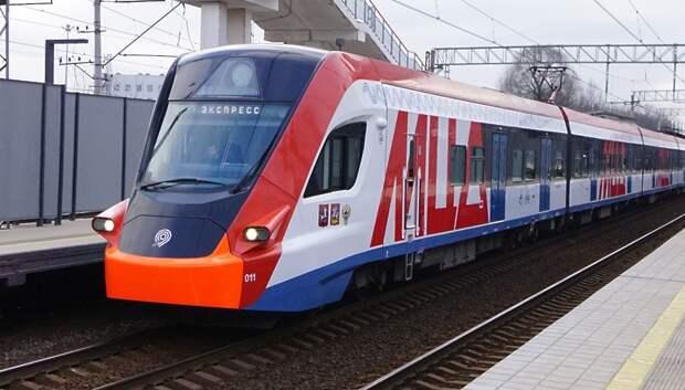 Новая платформа на станции МЦД‑2 Подольск откроется в пятницу