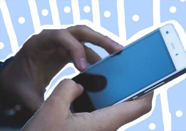 Без подзарядки: раскрыты простые способы увеличить время работы смартфона