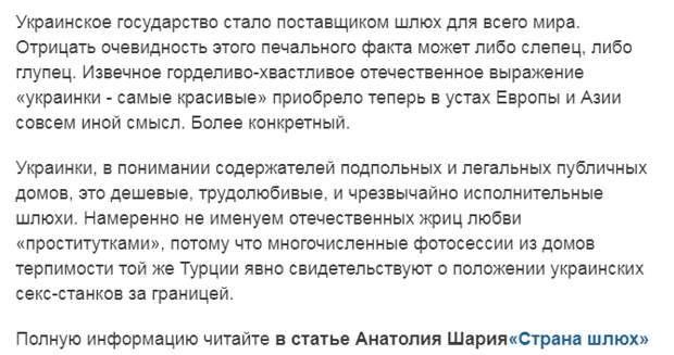 Криминал: на Украине поймана старушка – организаторша борделя