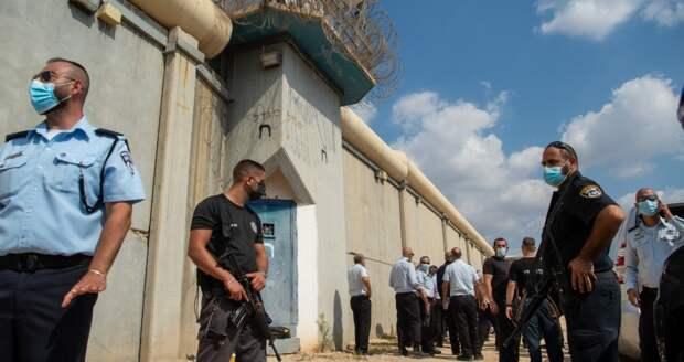 Начальника израильской тюрьмы «Гильбоа» отстранили от работы после побега заключенных
