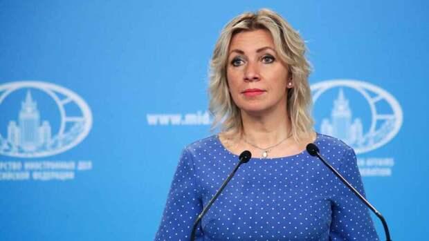 Захарова: новый пакет санкций из Вашингтона спровоцирует ответные действия из Москвы