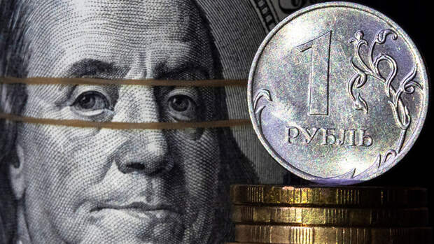 Эксперты оценили последствия санкций США против госдолга РФ