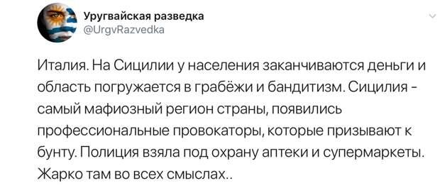 """Светлолицые в коронакризис: """"Хотим в Россию. Только в Россию."""""""