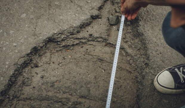 Определен проектант капитального ремонта автодороги наОльховку под Нижним Тагилом