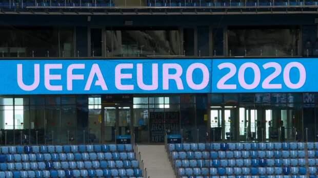 Италия обвинила Турцию в попытке забрать матчи Евро-2020