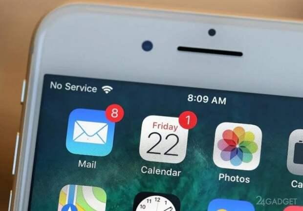 В России создана система экстренной связи для местности без наземных мобильных сетей