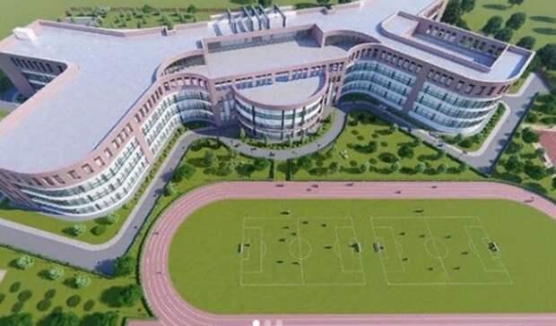 Самую большую школу наюге России построят вРостове в2023 году