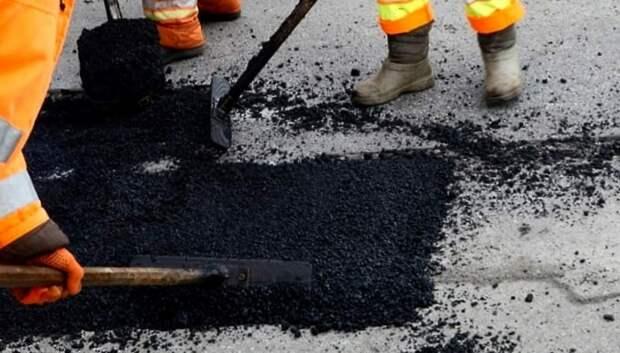 Почти 1,4 тыс ям на дорогах Мытищ устранят до 1 июля