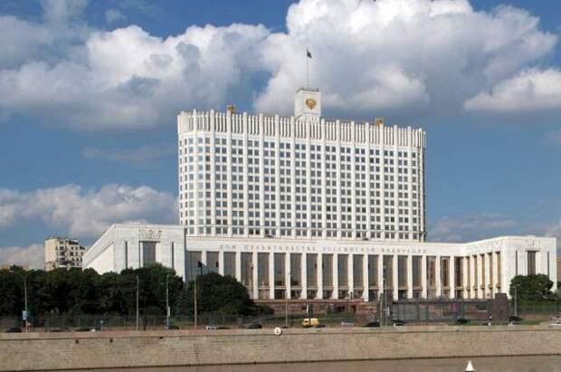 Правительство РФ расширило полномочия Корпорации развития Дальнего Востока