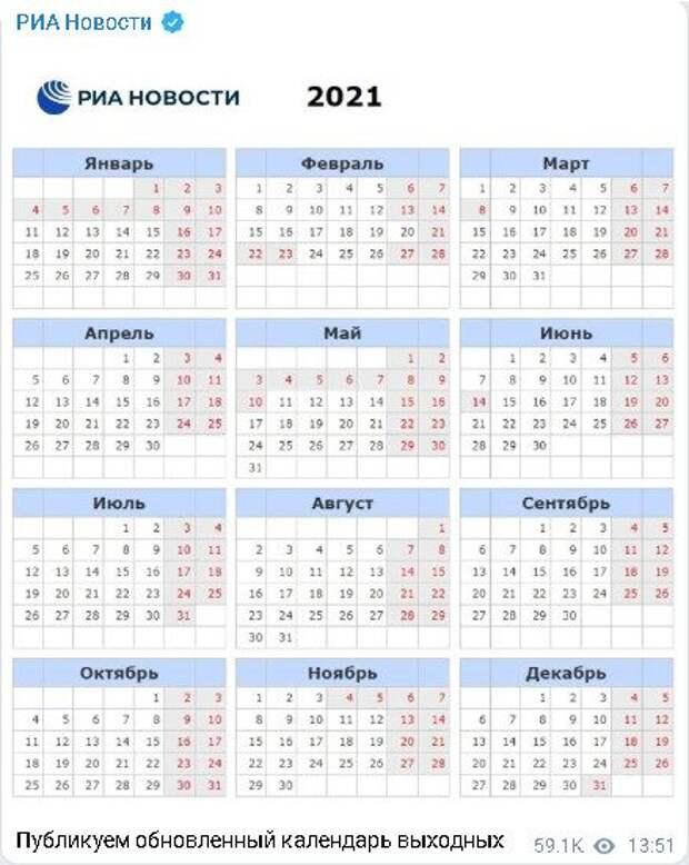 Путин объявил дни с 1 по 10 мая выходными