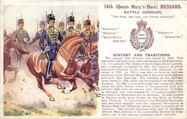 Англо-бурская война 1899—1902 гг. - 6 часть