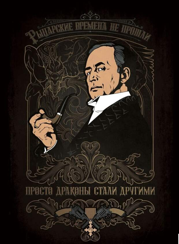 Замечательный арт от  художника Максима Кулешова Арт, Советское кино, Максим кулешов, Длиннопост