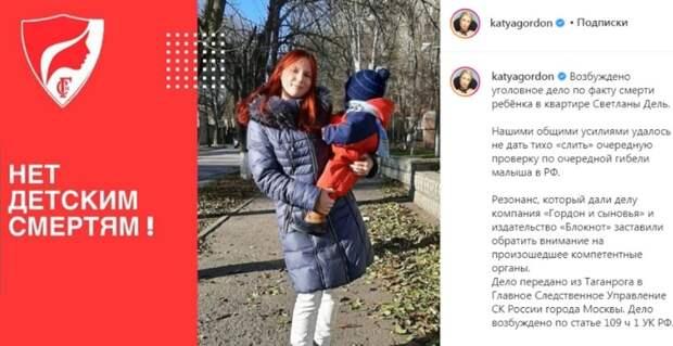 Пятничные новости Ростова обобрушении здания, гибели ребенка ипоезде-отеле