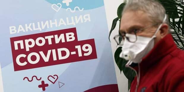 Провал коллективного иммунитета: россияне дождались третьей волны COVID-19
