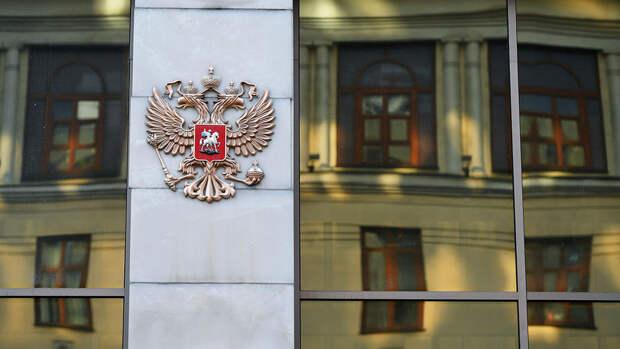 Совфед одобрил закон о запрете иностранного гражданства для чиновников