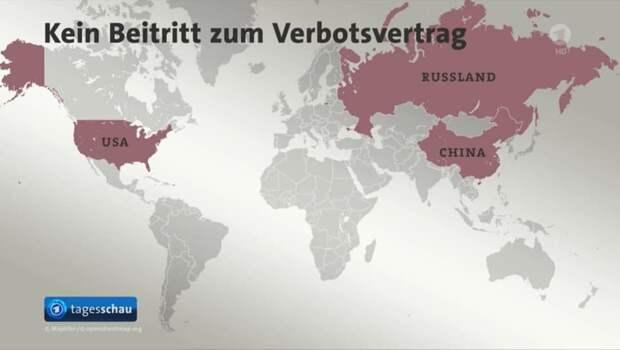 Экс-главу МИД Украины возмутила карта с российским Крымом в эфире немецкого телеканала