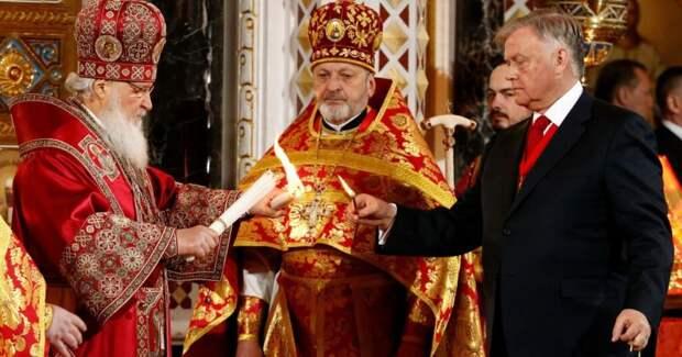 Как и во что одевается Патриарх Кирилл