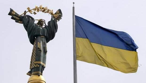 Минфин Украины подал апелляцию по делу о долге в $3 млрд перед Россией | Продолжение проекта «Русская Весна»
