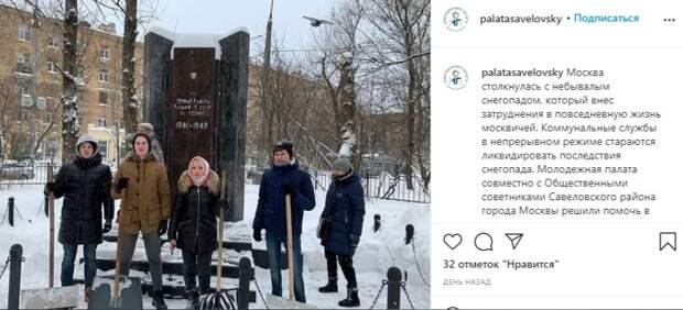 Молодежная палата  очистила от снега Савеловский парк