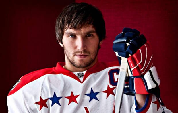 Хоккеиста Овечкина назвали лучшим собутыльником в НХЛ