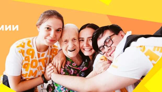 Запущен проект «Мы вместе» для желающих помогать другим при коронавирусе