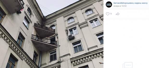 Фото дня: эстетика домов в Беговом