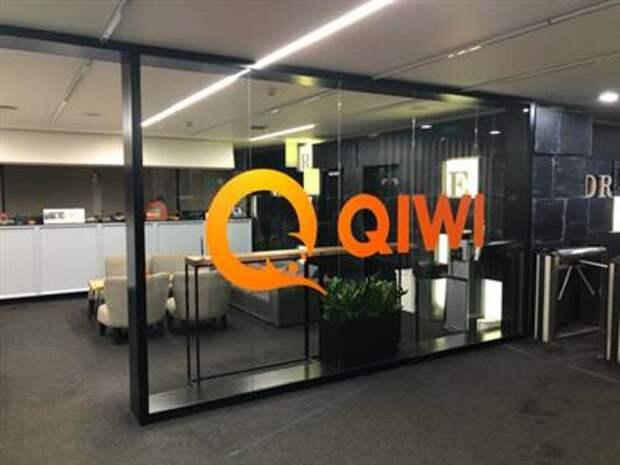 Совет директоров QIWI рекомендовал дивиденды за 2 квартал 2021 года в размере $0,3 на акцию