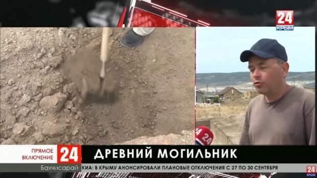 Какие раскопки проводят археологи в Бахчисарае