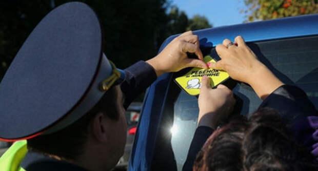 ГИБДД придумала новые правила при перевозке детей в автомобилях