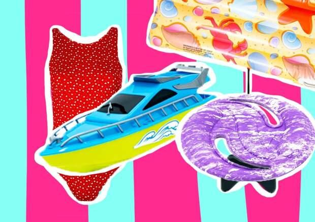 Товары для пляжного отдыха от Fix Price