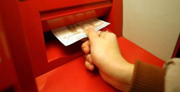 5 советов, которые помогут непопасться набанковском мошенничестве