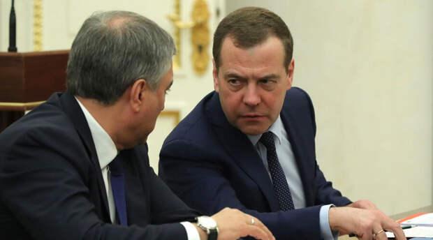 Дмитрий Медведев хотел оценить отношения с США умной фразой и ошибся автором