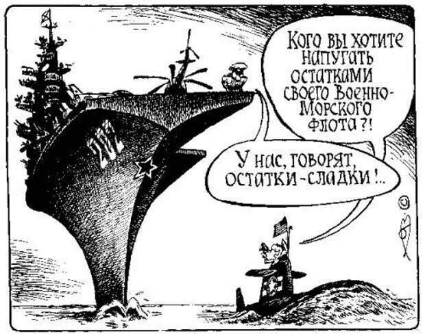 Реформа армии по Тягнибоковски!
