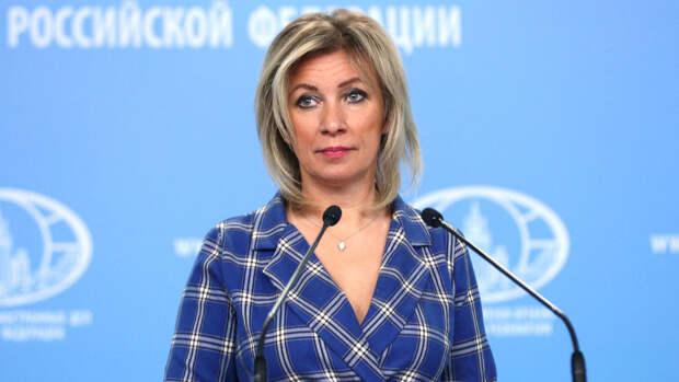 Захарова поиронизировала на тему украинских санкций