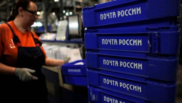 «Почта России» сокращает сроки доставки в среднем на три дня